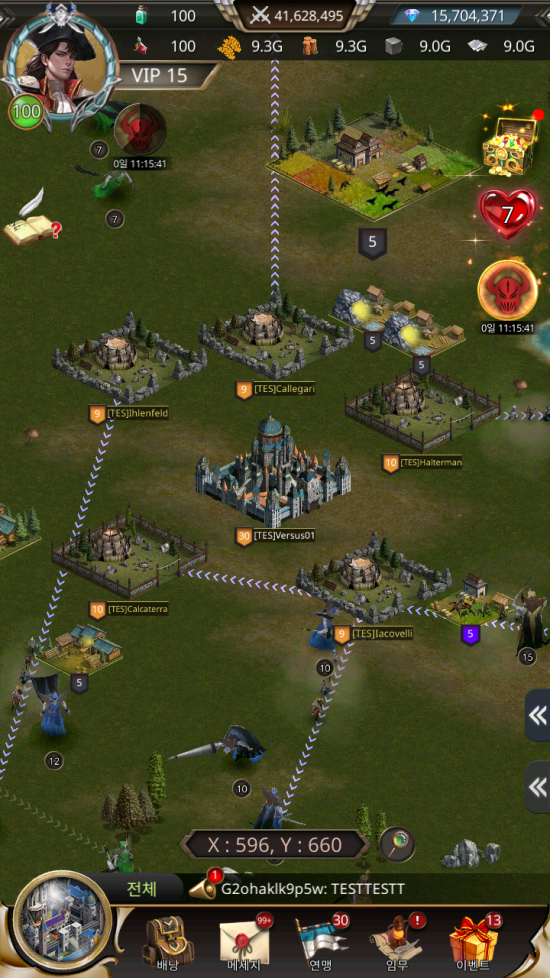 VERSUS : REALM WAR: Announcement - Show Me Your AI Event (Completed) image 3