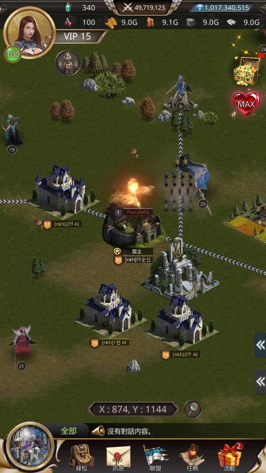 VERSUS : REALM WAR [TW]: Announcement - AI占領認證活動 image 3
