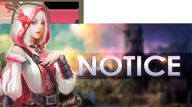 Dragon Chronicles: Notice - [Notice] Maintenance Schedule Delay Announcement image 1