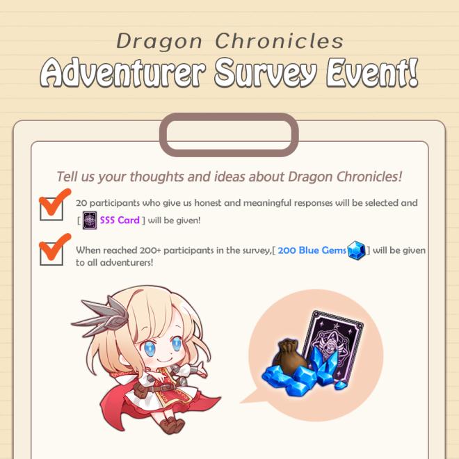 Dragon Chronicles: Event - 🎉Event. Dragon Chronicles, Adventurer Survey! image 1