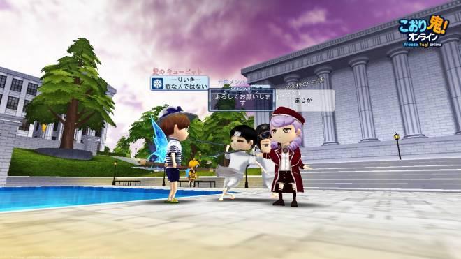 こおり鬼 Online!: イベント - 参加 - 額縁を満たせ‼️1 image 7