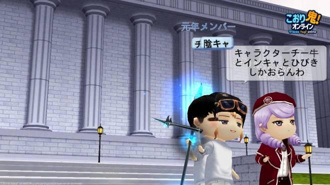 こおり鬼 Online!: イベント - 参加 - 額縁を満たせ‼️1 image 3