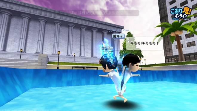 こおり鬼 Online!: イベント - 参加 - 額縁を満たせ‼️1 image 12