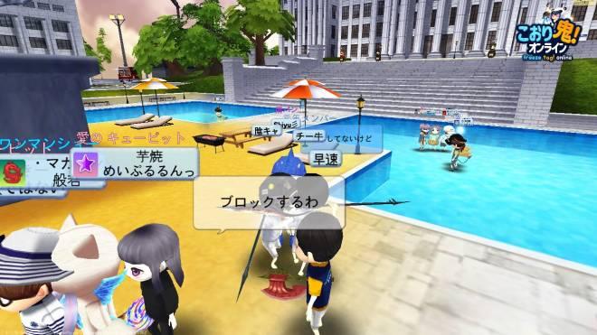 こおり鬼 Online!: イベント - 参加 - 額縁を満たせ‼️1 image 10