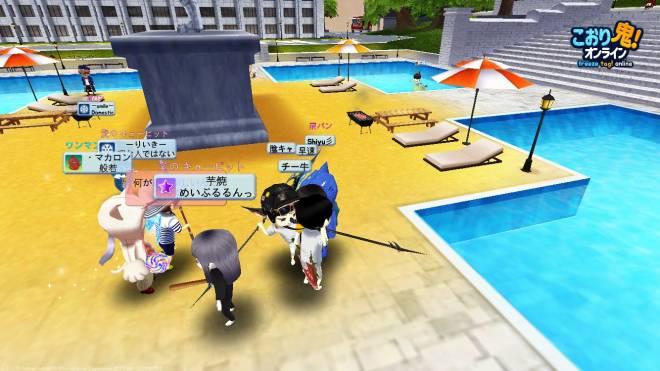 こおり鬼 Online!: イベント - 参加 - 額縁を満たせ‼️1 image 9