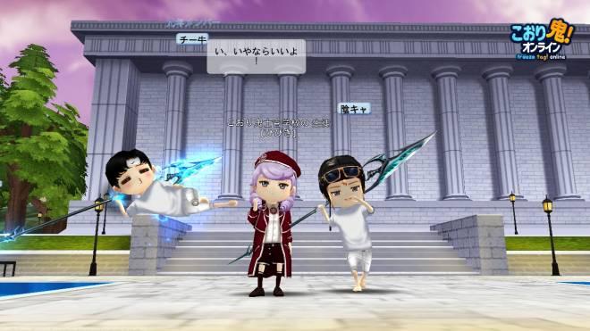 こおり鬼 Online!: イベント - 参加 - 額縁を満たせ‼️1 image 5