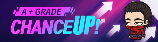 Lucid Adventure: └ Chance Up Event - A+ Grade Chance Up Event!! (Demon, Schub, Armes)  image 2
