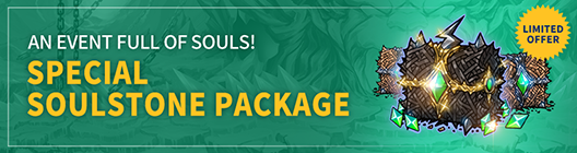 Lucid Adventure: ◆ Event -  Limited-time event product full of Soul! Special SoulStone Package!  image 1