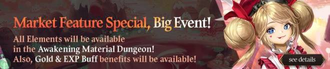 HEIR OF LIGHT: Event - [Event] Market Feature Special Event!  image 1