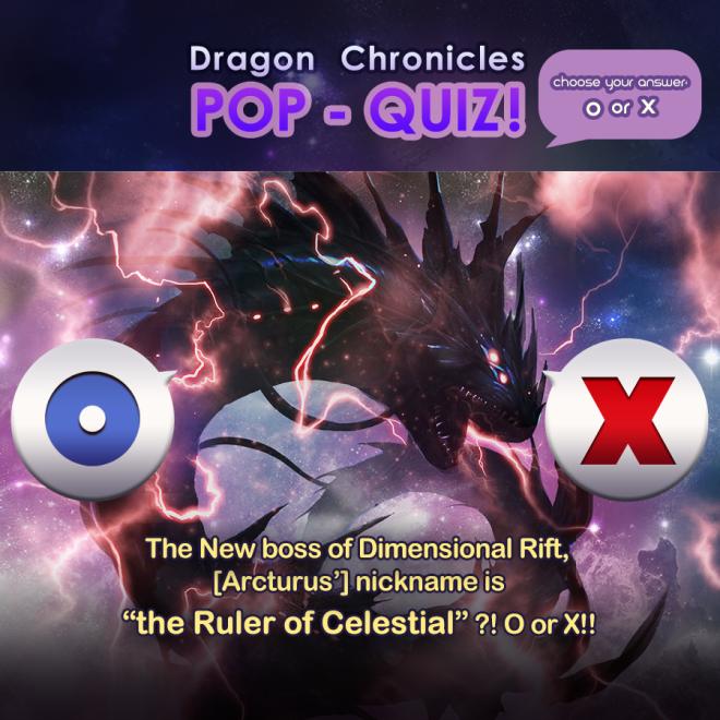 Dragon Chronicles: Event - 🎉Event. Dragon Chronicles Pop Quiz!!! image 2