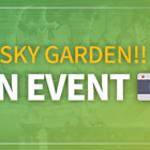 Sky Garden Event: Challenge the Sky Garden!!