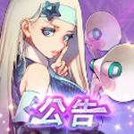 (已修正) 4★Child歌唱的艾寇Slide Skill中文翻譯誤植說明