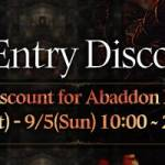 [Event] Abaddon Tower Entry Discount (9/4~9/5)