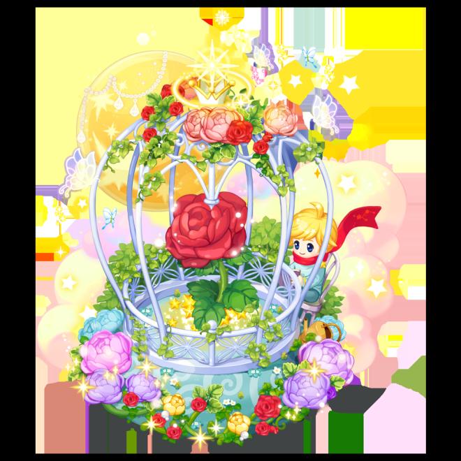 萌萌餐廳: ●  活動 - [小王子和玫瑰花] 一般幸運寶箱紅利活動 image 3