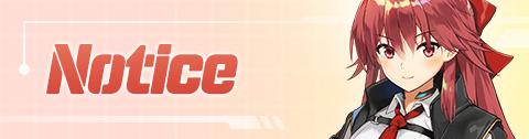 goddesskissove: Notice - [Update] 09/15(KST) Update Maintenance Notice image 1