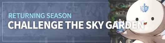 Lucid Adventure: ◆ Event - Returning Season! ⛅ Challenge the Sky Garden!  image 1