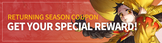 Lucid Adventure: ◆ Event - Returning Season Coupon 😍Get Your Special Gift!  image 1