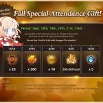 [Notice] Fall Special Attendance Gift!🍁