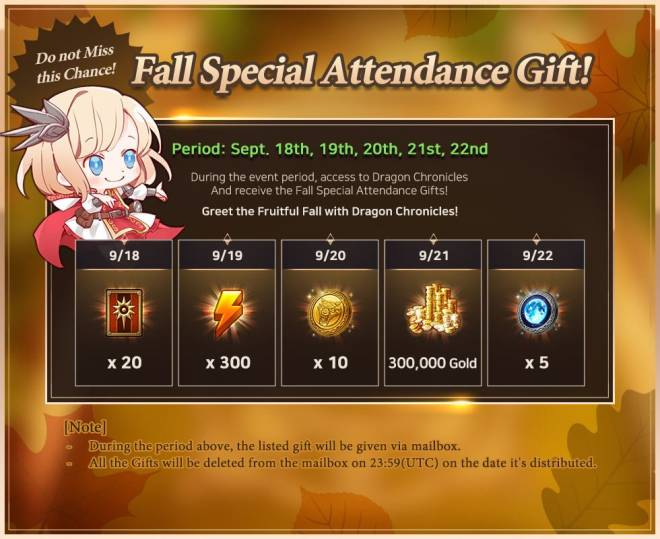 Dragon Chronicles: Notice - [Notice] Fall Special Attendance Gift!🍁 image 1