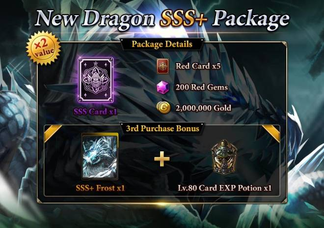 Dragon Chronicles: Notice - [UPDATE] Patch Notes 2021.09. 16  image 14