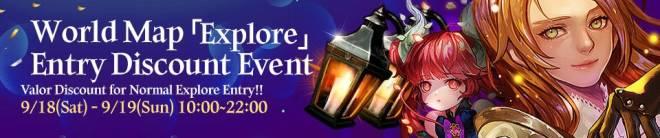 HEIR OF LIGHT: Event - [Event] Explore Entry Discount Event (9/18 ~ 9/19) image 1