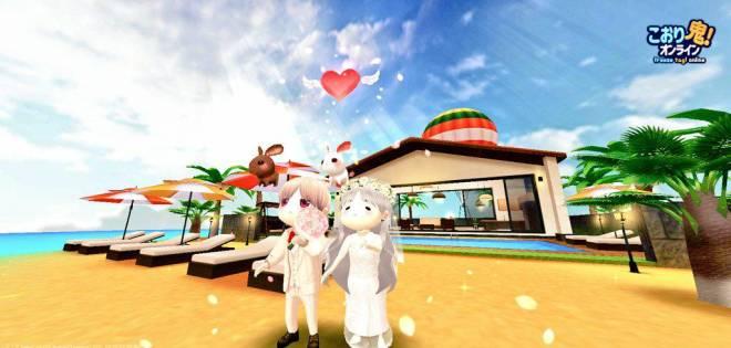 こおり鬼 Online!: 自由掲示板 - とりさん、365日(´,,•ω•,,`) image 2