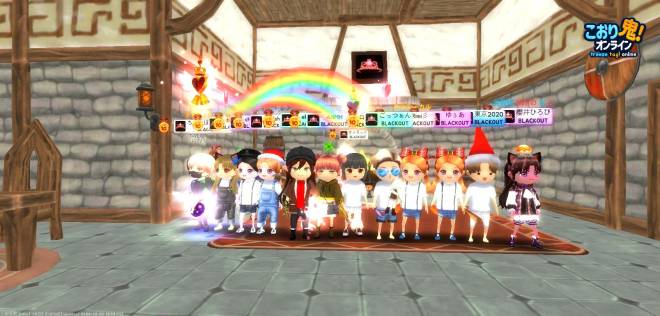 こおり鬼 Online!: 自由掲示板 - とりさん、365日(´,,•ω•,,`) image 4