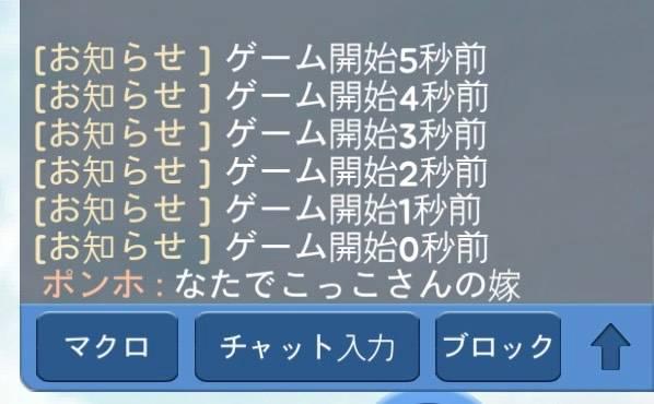 こおり鬼 Online!: 自由掲示板 - ちょっとごめんなさい image 3