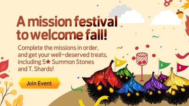 HEIR OF LIGHT: Event - [Event] A Mission Festival to Welcome Fall (9/27 ~ 10/25) image 1