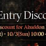 [Event] Abaddon Tower Entry Discount Event (10/2 ~ 10/3)