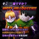 10月のイベントバナー!