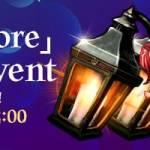 [Event] Explore Entry Discount Event (10/16 ~ 10/17)