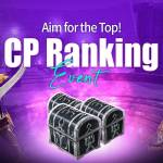 [Event] CP Ranking Event